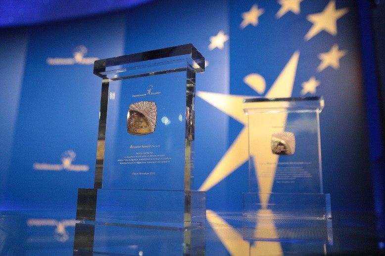 лауреаты премии Глобальная энергия