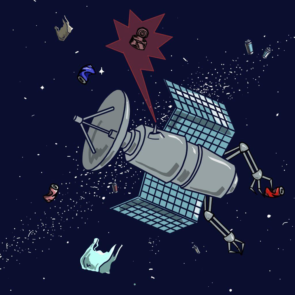 космический муосор