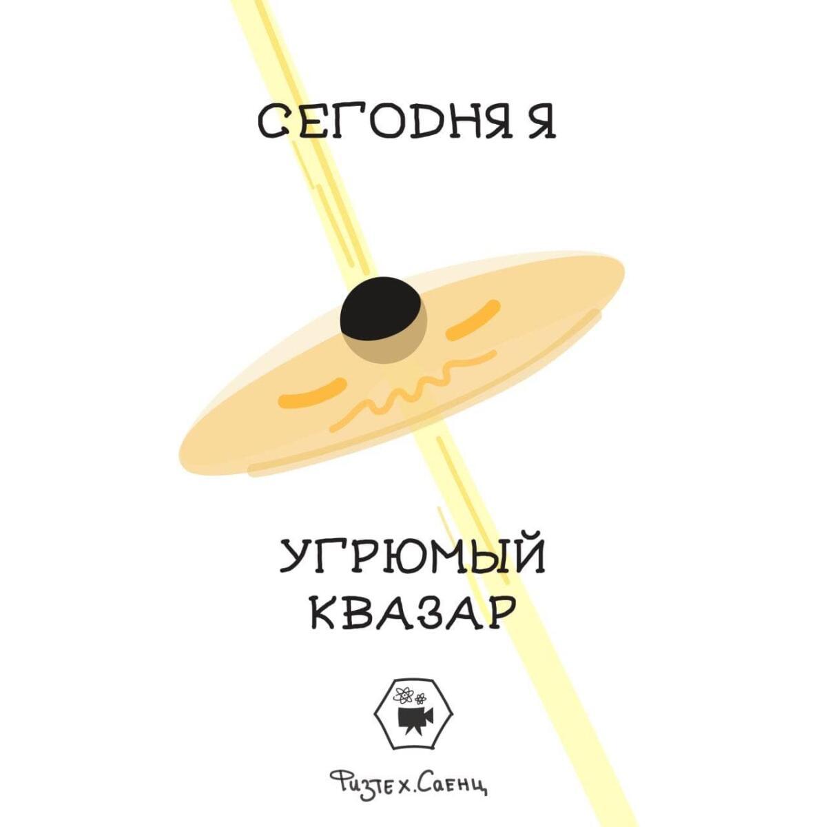 photo 2021-01-25 18-58-13