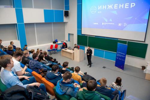 Церемония открытия образовательного проекта «Инженер 4.0», март 2020